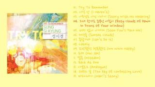 2.5 Sung Si Kyung TRY TO REMEMBER FULL ALBUM.mp3