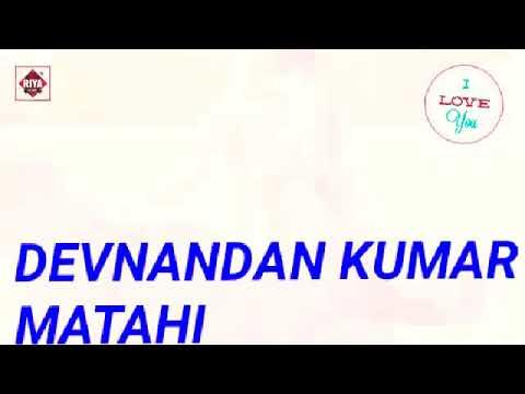 Devnandan Kumar
