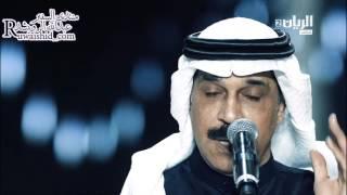عبدالله الرويشد - اللي نساك