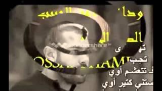 اغنية احمد سعد سالت نفسى كتير كاريوكى