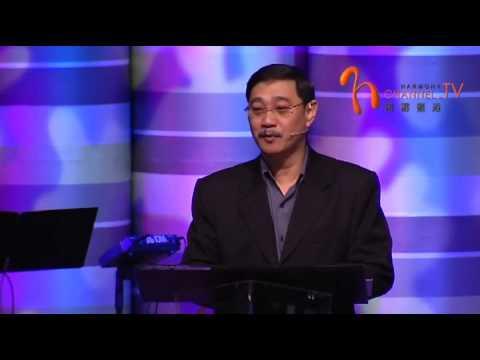 Knowing God (6) Developing A Biblical worldview‧Rev. Edmund Chan‧ Eng. Version
