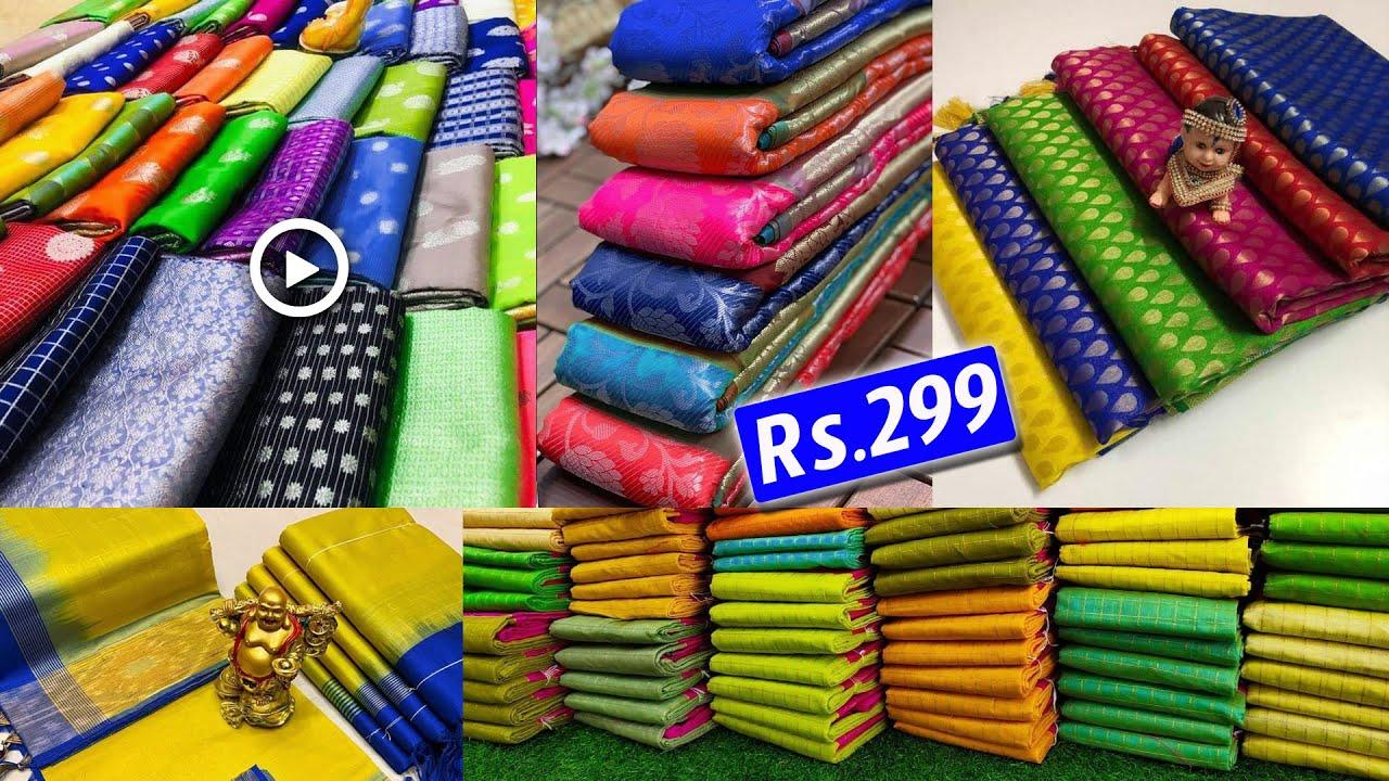 Uppada Wholesale Dasara Special Sarees26|Single Saree Also Courier Available|All varieties of Sarees
