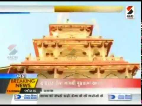 Santram Temple Magh Purnima Celebration in Nadiad ॥ Sandesh News