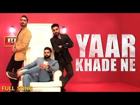 Yaar Khade Ne[Bass Boosted] | Dilpreet Dhillon | Latest Punjabi 2017