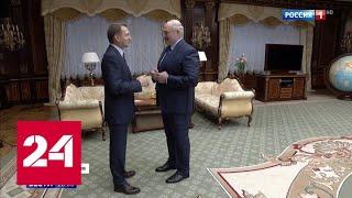 Глава СВР: Минск контролирует ситуацию, несмотря на вмешательство США - Россия 24