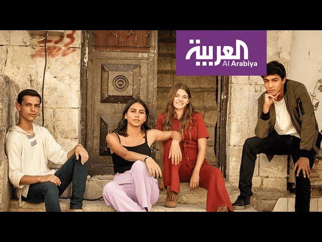 تفاعلكم | جدل كبير في الأردن بسبب مسلسل جن على نتفلكس
