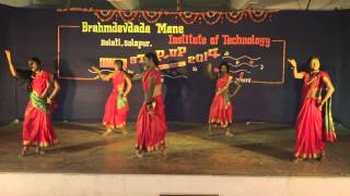BMIT Solapur : Step-up : University Awarded Performance : Jogwa