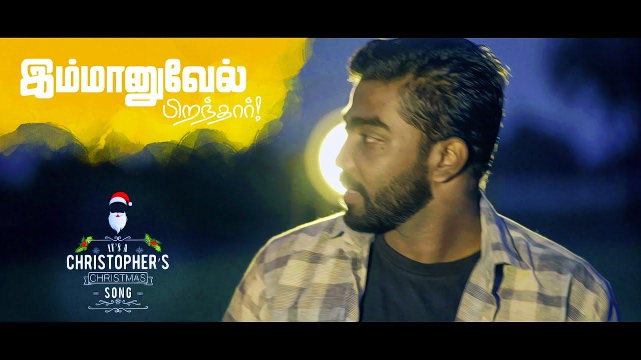 Latest Tamil Christmas Song 2018