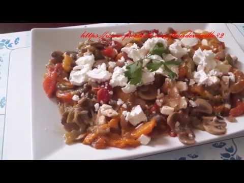 Salade de poivrons grillés et féta/Roasted Pepper Salad with Feta /سلطة الفلفل المشوي و جبن الفيتا