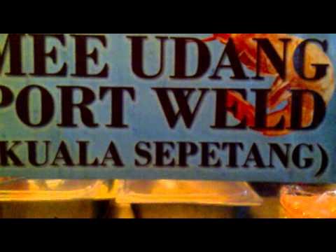 Mee Udang Port Weld (Kuala Sepetang), Ramal Junction Food Court - TEL.: 013-33333 84