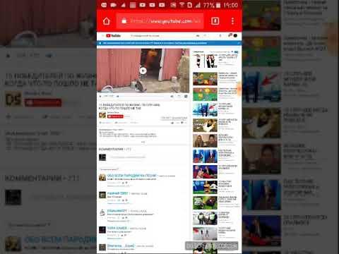 Как бесплатно скачать видео с YouTube Ютуба на компьютер без программ Любовь Зубареваиз YouTube · Длительность: 2 мин6 с  · Просмотры: более 10.000 · отправлено: 25-7-2016 · кем отправлено: Lubov Zubareva Business from scratch