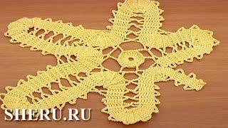 Bruges Lace Crochet  Урок 13 часть 1 из 2 Кружева брюгге