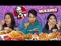 CRAZY KFC MUKBANG with my ANNOYING SISTERS!! | Louie's Life