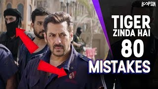 [FTWW] Tiger Zinda Hai movie mistakes | FilmThing Wrong With Tiger Zinda Hai | LoopSin Ep