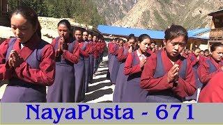 NayaPusta - 671