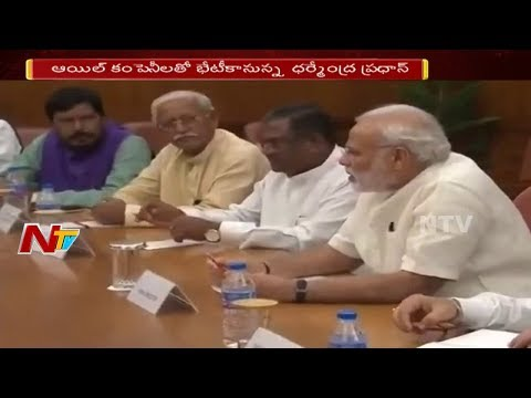 Minister Dharmendra Pradhan To Hold Meeting With Oil Company Management || Fuel Price Hikes || NTV