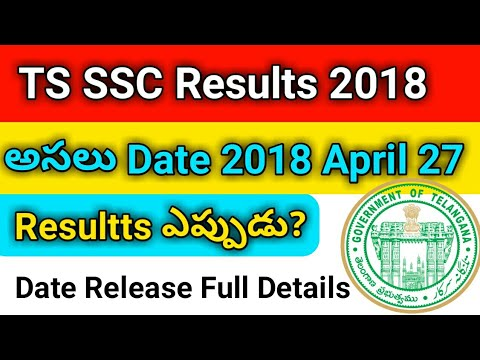 TS SSC Results Release Date Change 2018| TS 10th Class Results Date Release