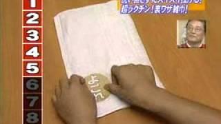 掃除 何度も洗わずスイスイふける雑巾.mpg