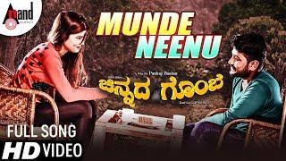 Chinnada Gombe   Munde Neenu   New HD Song 2018   Keerthi Krishna, Leena Kushi