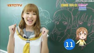 [Eng sub] 161105 LisAni! TV - Ep 6 Uranohoshi Girls' Academy Broadcast Committee