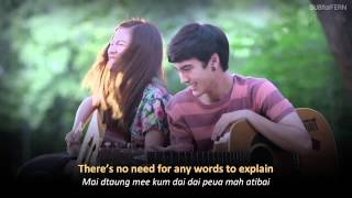 [ENG SUB] Baifern Pimchanok - Eyesight / 'Sai Dtah' (Back To The 90s OST) [+ROM LYRICS]