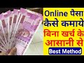 How to Earn Money Online without investment by whatsapp, facebook or any online platform