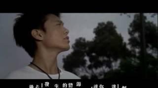 韋禮安 -慢慢等(專輯全新編曲版) 獨家超級完整版MV thumbnail