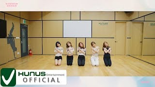 엘리스(ELRIS) - 'Summer Dream' dance practice video
