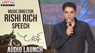 Music Director Rishi Rich Speech @ Lover Audio Launch |Raj Tarun, Riddhi Kumar