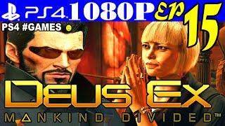 Друзья и так это мультиплатформенная увлекательная игра под названием Deus Ex Mankind Divided в жанре игрового шутер