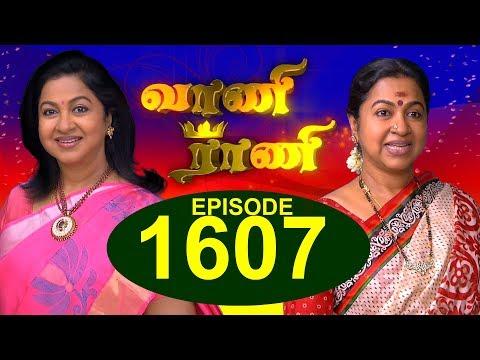 வாணி ராணி - VAANI RANI -  Episode 1607 - 29/6/2018