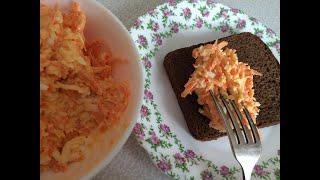 Салат из моркови яиц и сыра Очень простой и вкусный бюджетный салат