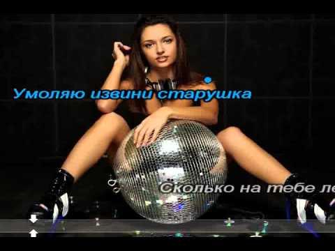 Клип Алексин - Одеяло