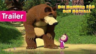 Mascha und der Bär - Die mit den Wölfen tanzt ☎ (Trailer)