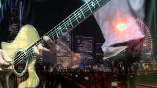YUKI KASHIWAGI 【それでも泣かない】 acoustic guitar solo