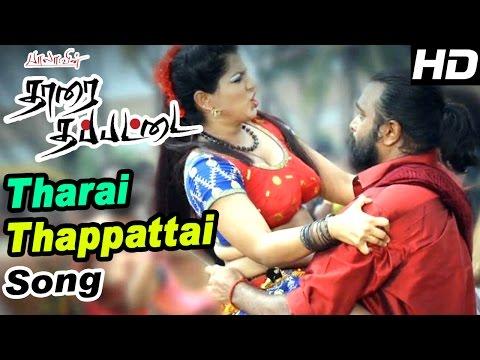 Tharai Thappattai Full Kuthu Songs | Tharai Thappattai songs | Sasikumar | Ilayaraja | Varalaxmi