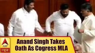 Karnataka Floor Test: Anand Singh Takes Oath As Cogress MLA In Vidhana Soudhan | ABP News