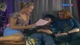 УЧЕНИЦА МЕРЛИНА ФЭНТЕЗИ ФИЛЬМ, приключения ФИЛЬМ 3...