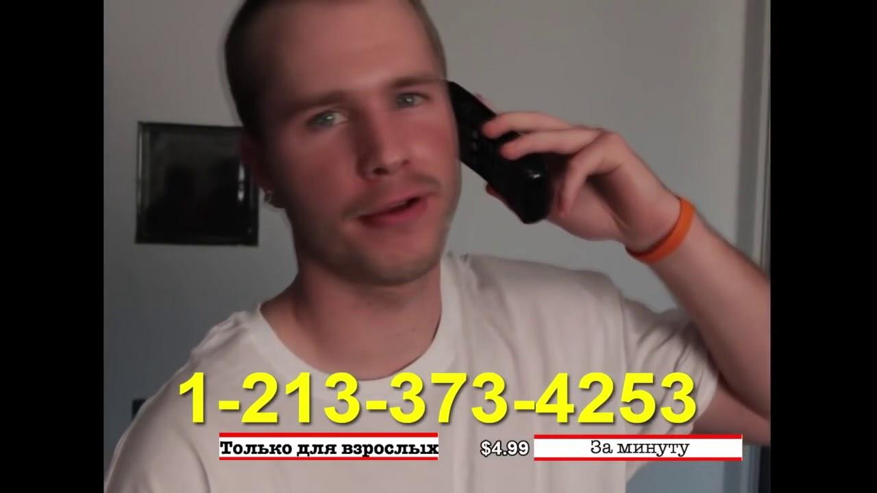 СосИ мой хуй любимая: смотреть русское порно видео онлайн