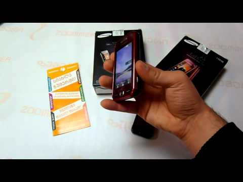 Samsung S5230 (La Fleure & Black) - Video Review by Zoommer