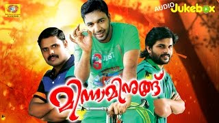 New Romantic Album | Minnaminunghu Vol 1 | Hit Songs | Saleem Kodathoor & Shafi Kollam | Jukebox