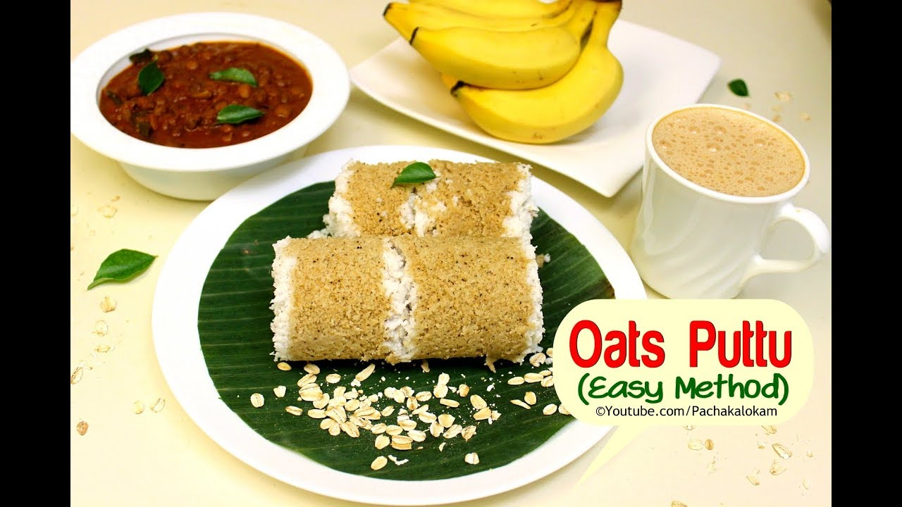 Easy soft oats puttu healthy kerala breakfast for weight loss easy soft oats puttu healthy kerala breakfast for weight loss malayalam recipe forumfinder Images