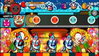 【太鼓の達人モモイロ】Bad Apple!! feat. nomico 全良