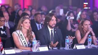 Miss Egypt - أسئلة لجنة التحكيم لمتسابقات ملكة جمال مصر