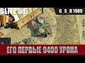 WoT Blitz - Спец по выживанию и ТОП дамаг на Объект 140 - World of Tanks Blitz (WoTB)