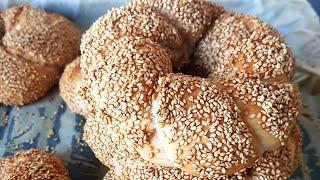 simit turkish bread...الخبز السميت التركي المشهور سهل ولذيذ