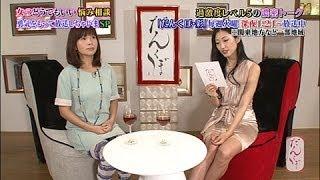 『だんくぼ・彩』公式ホームページ http://www.tv-asahi.co.jp/dankubo/