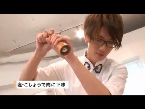 料理大好き声優・江口拓也が某イケメン俳優のお料理番組を意識した結果www 【WATANUキッチン】
