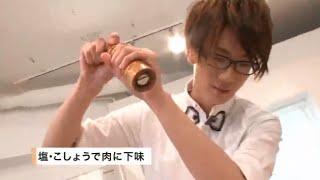 料理大好き声優・江口拓也が某イケメン俳優のお料理番組を意識した結果www 【WATANUキッチン】 thumbnail