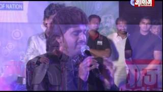 Majhi Maina Gavavar Rahili song by Adarsh Shinde